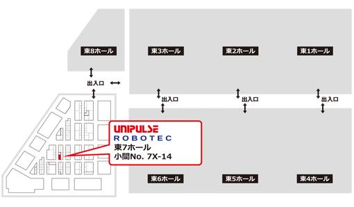 FOOMA JAPAN2017の地図