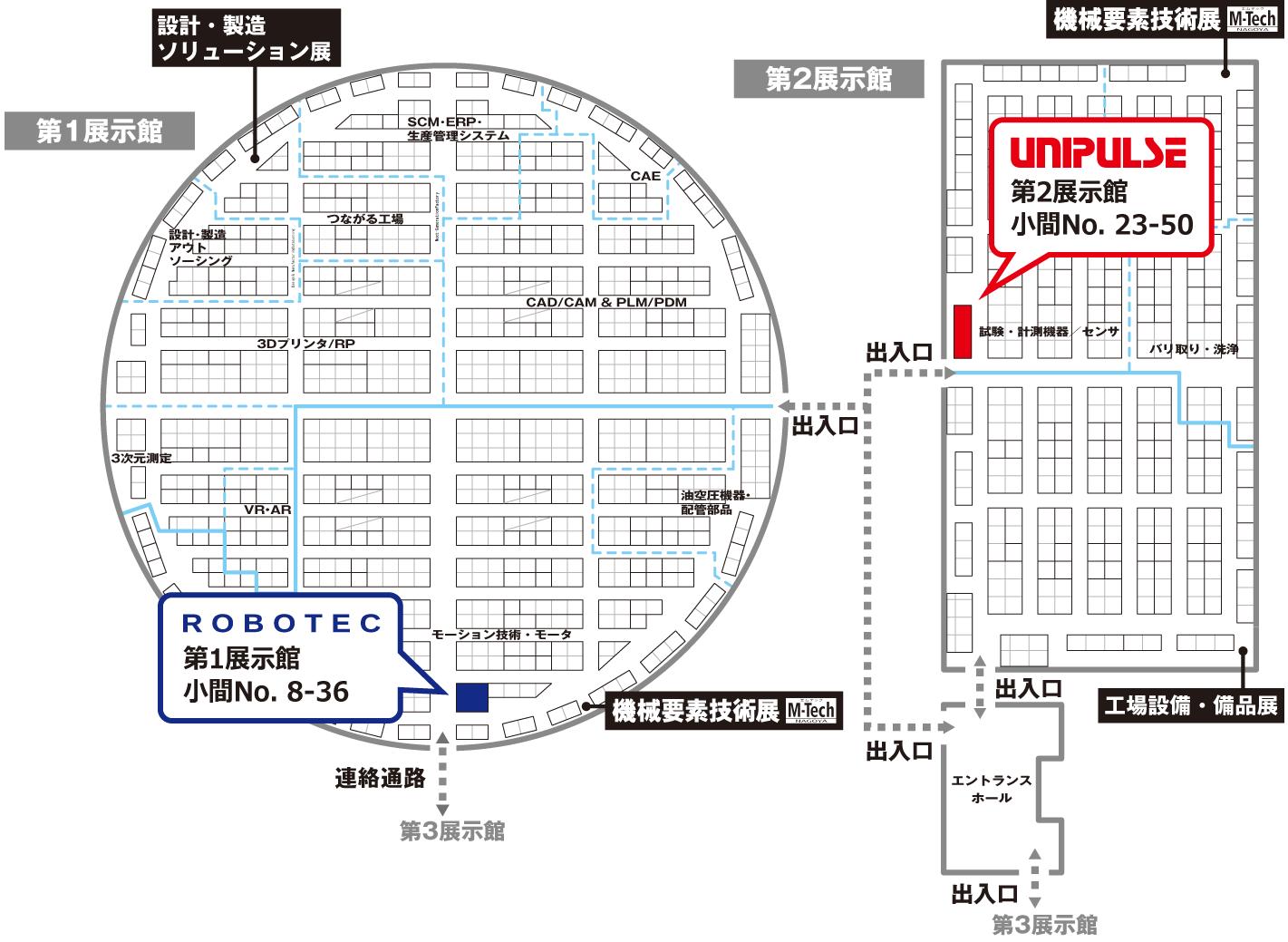 名古屋機械要素展の地図