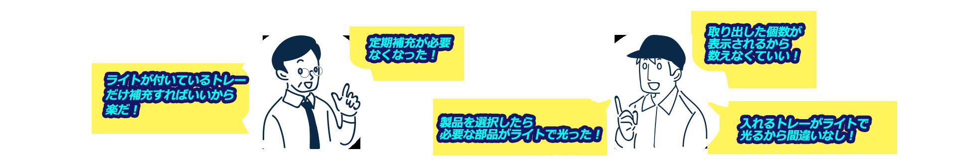 keisoku_kaiwa