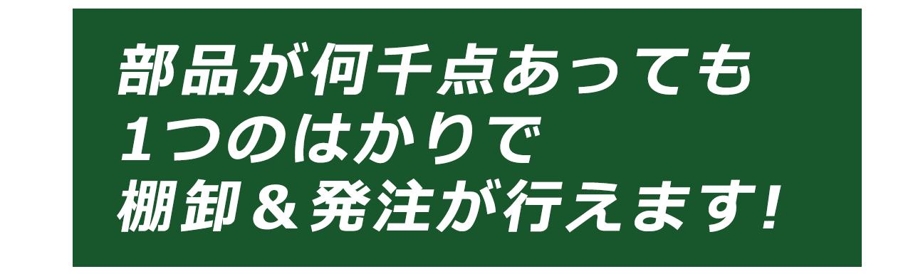 keisoku_youto11