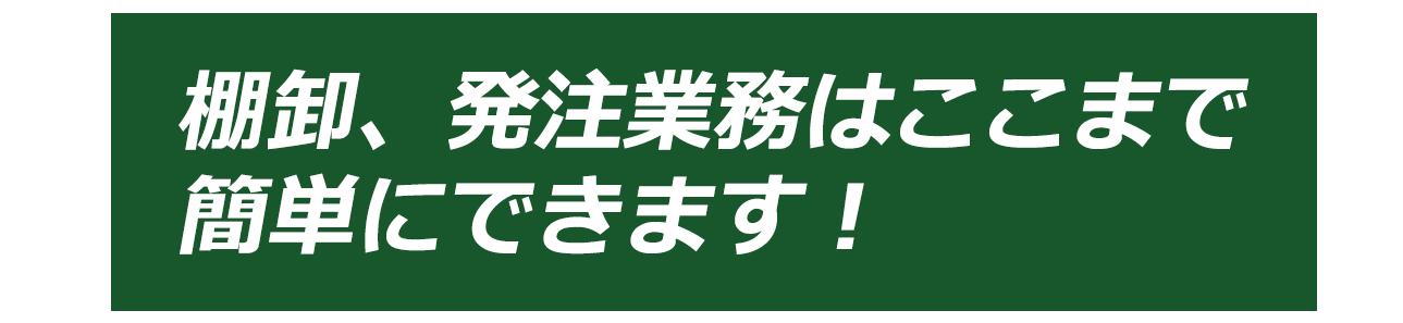 keisoku_youto4