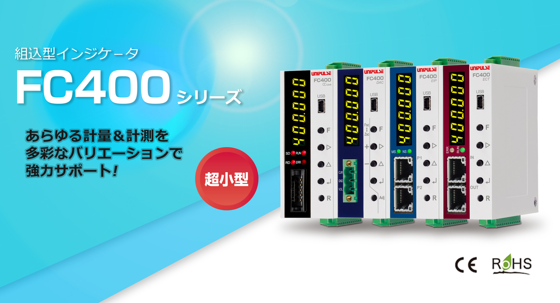 fc400_top
