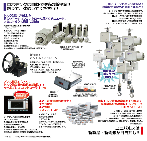 kansai-mtech2020_img