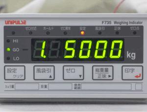 f735_2mm_img
