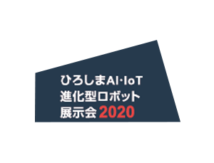 hiroshima2020_mm_img
