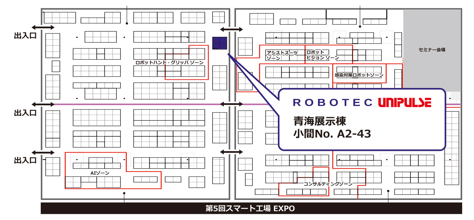 ロボデックス2021_地図