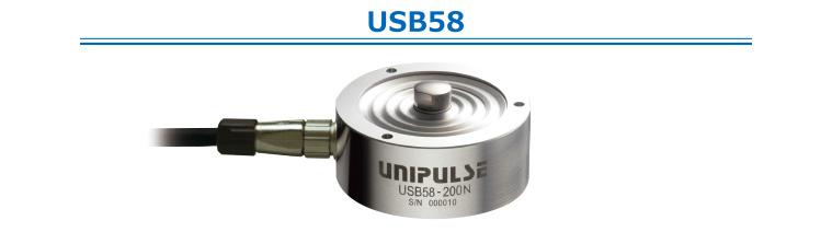 USB58